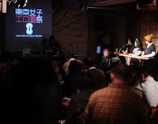 「第1回・東京女子エロ画祭」簡単なご報告