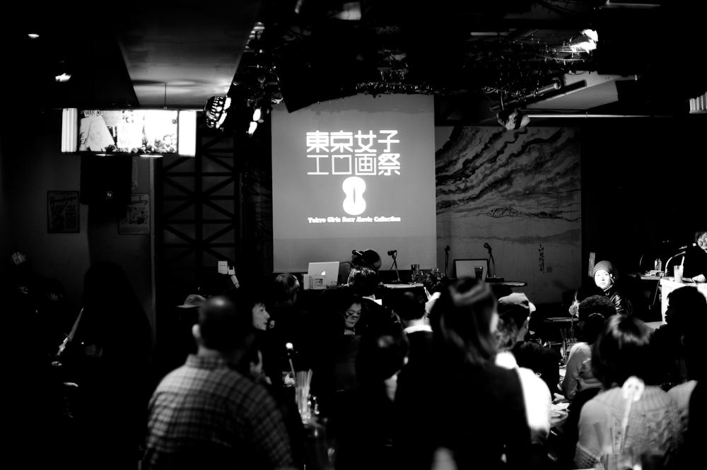 2011/2/11 第1回「東京女子エロ画祭」