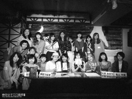 2013/5/25  第3回「東京女子エロ画祭」