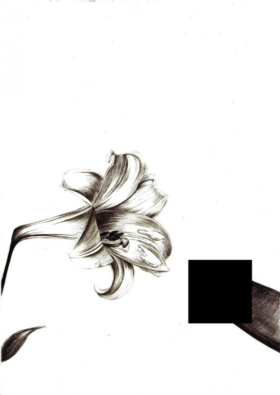 no02-03-INNOCENCE