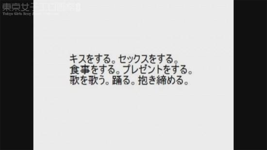 『愛情』水無月み遊
