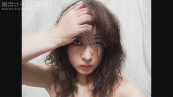 『経血の赤/白濁の理』雨宮里江