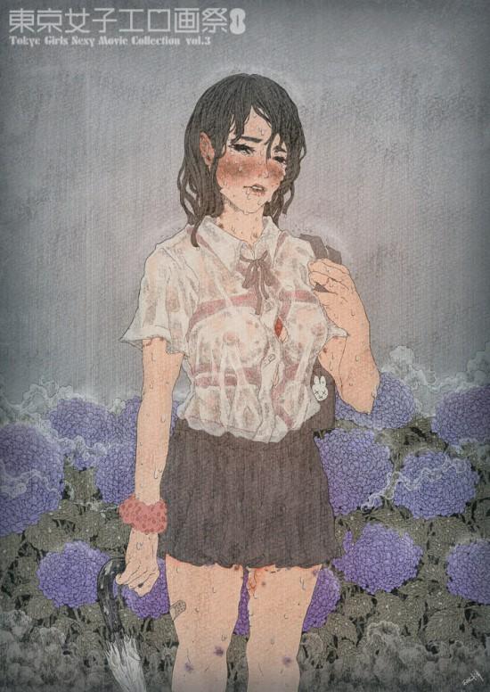 第3回東京女子エロ画祭ニコ生賞『傘もささずに』エザキ