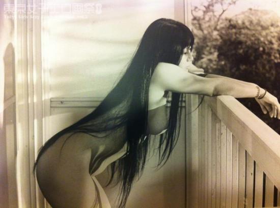 第3回東京女子エロ画祭「DNA」古家梓
