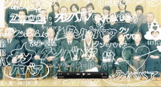 第3回・東京女子エロ画祭「クソババア・スーサイズ/ペニ手芸部」増田ぴろよ