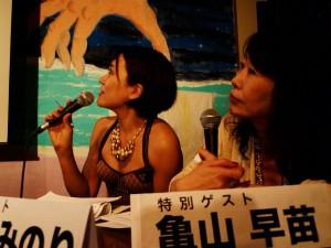 左から特別ゲストの北原みのりさんと亀山早苗さん