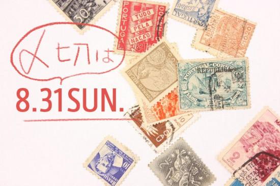 東京女子エロ画祭への作品応募は8/31