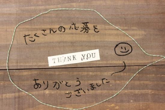 東京女子エロ画祭応募ありがとうございました