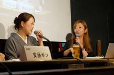 第4回東京女子エロ画祭