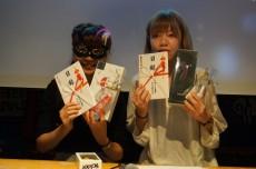 第4回東京女子エロ画祭・受賞のおふたり