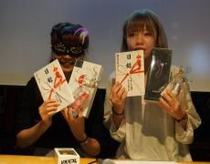 第4回東京女子エロ画祭はぶじ終了いたしました