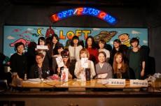 第4回東京女子エロ画祭・ノミネート作家のみなさま
