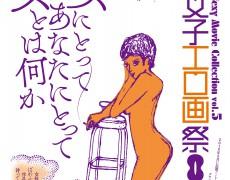 【訂正とお詫び】作品募集ポスター