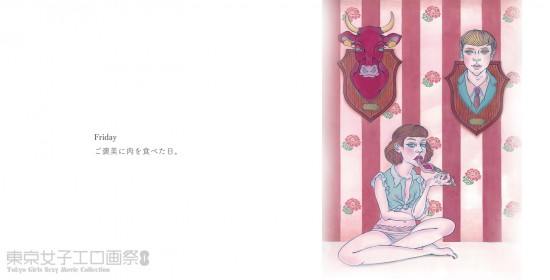 「A week」Nisiho